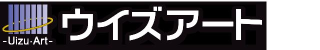 広島市の総合建設業 一級建築士事務所 ウイズアート