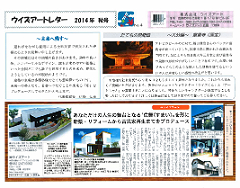 秋号 No.04