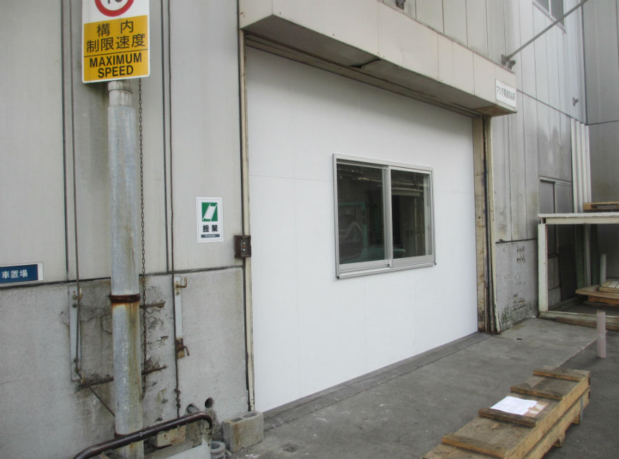 パーカー出島倉庫1