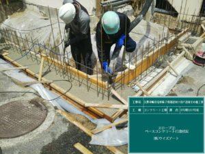 line_oa_chat_200608_093220