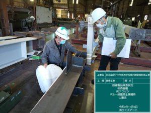 比治山女子鉄骨 製品検査 2_201109_0