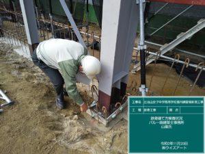 比治山女子 鉄骨建方完了検査_201124_1